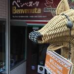 肉&チーズバル Benvenuta - 入口