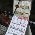 肉&チーズバル Benvenuta - 上下で店舗名が異なりますが、同じ場所です