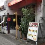 肉&チーズバル Benvenuta - 一見すると何のお店かわかりませんが・・・