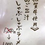 99869173 - メニュー