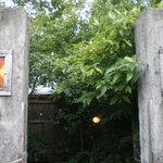 すえガーデン - 門