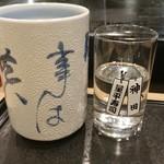 量平寿司 - お茶&水