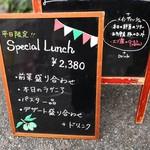99874443 - メニュー看板②