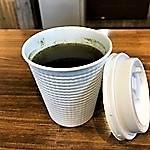 地産CAFE&SHOPけあふぃっとふぁーむ - ハンダマ茶