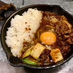 野菜を食べるカレーcamp - 北海道産サロマ黒牛と長ねぎのすき焼きカレー