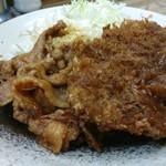 キッチン グラン - メンチ生姜焼き。