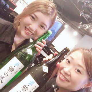 女性唎酒師在籍!日本酒女子も安心★