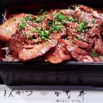 かな井 - 豚スタミナ重(肉W増し)