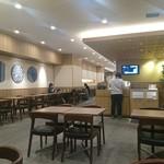 和カフェテリア Dining 24 羽田食堂 -
