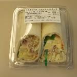 ニューデイズ - トルティーヤ ハムチーズ 210円