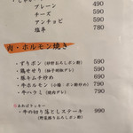 99885787 - メニュー②