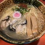 ラーメン考房 昭和呈 - 広島牡蠣の熟成塩麺、大盛