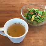 エクセルガーデンカフェ - セットのスープ・サラダ