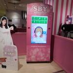SBY - 店舗入り口