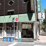 銀座 木屋 - 銀座八丁目・中央通りの西側にある「木屋本店」。夜になれば、銀座で最も華やかなクラブ街となる界隈