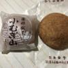 Kadoyarouho - 料理写真:栗入り