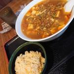 台北101 - 麻婆麺に炒飯付き