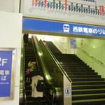 やりうどん - ソラリアステージ2階、西鉄福岡駅への連絡通路へ