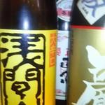 海鮮居酒屋ふじさわ - 浅間山 辛口純米