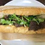 ファンシパン - 牛スジ焼肉 850円