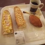ビーズカフェ - 料理写真:今回買ったパン&ドリンク(2018.12.18)