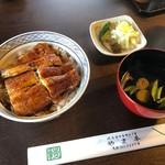 やま平 - 上うなぎ丼 3,024円