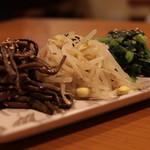 京の韓国家庭料理 ハムケ - ナムル盛り