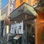 99912876 - facade