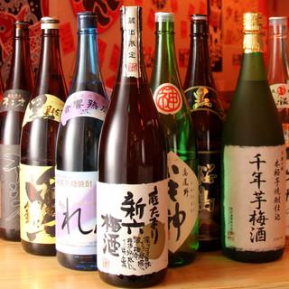 """<売切れ御免>日替り16種類。旨い""""日本酒""""をちびちびと…"""