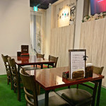 Bistro Dining Daiba屋 -