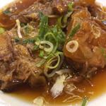 Kimmeihanten - 豚バラ煮込み
