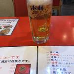 Kimmeihanten - 生ビール