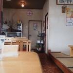チャイナ食堂彩園 - 店内