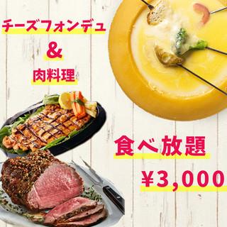 「肉料理2種&チーズタッカルビ食べ放題コース」が人気!
