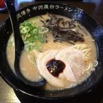 一竜 - 赤ダレとんこつラーメン、この少ないタレで30円か…