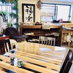 津山城東とうふ茶屋 -