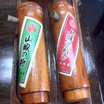 Sobadokoronishimura - 七味家の七味唐辛子と山椒の粉