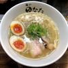 Menyahinata - 料理写真: