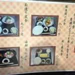 Kuchihacchoukazeyasugihara -