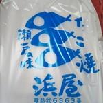 99935156 - たこ焼き10個 300円(税込)(2019年1月3日撮影)