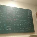 時分時 - 黒板のメニュー(ワイン)