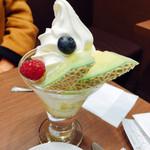 ホソカワ - ミニメロンパフェ