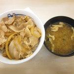 松屋 - 豚丼(並)