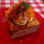 ウエストハウス - 料理写真:南瓜のモンブランプリンファザット