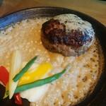 鎌倉グリル 洋食ビストロ -
