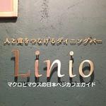 Linio -