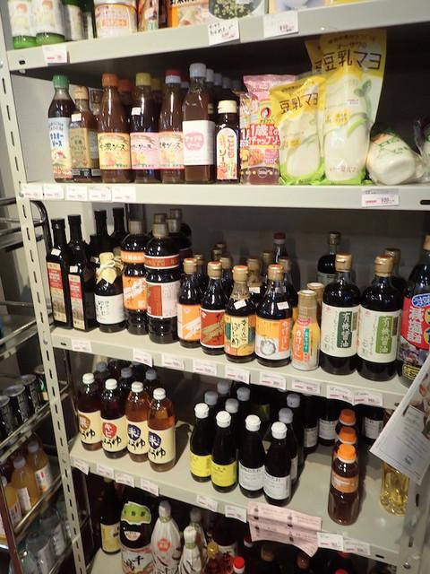ヘルシーハット - 調味料も、ほかの自然食材店と同じ感じではあるけど、種類は多めミャ