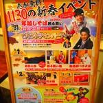 軽井沢倶楽部 ホテル軽井沢1130 - 2019/1/5 から一泊 ロビーの様子。