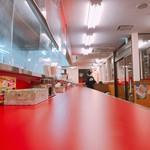 山岡家山形西田店 - カウンター