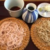 蕎麦 てる久 - 料理写真:桜切 二色